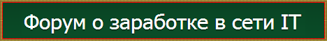 http://forumstatic.ru/files/0019/a6/89/45978.png