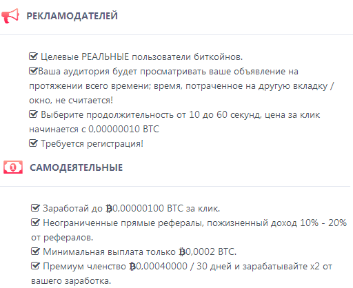 http://forumstatic.ru/files/0019/a6/89/53850.png