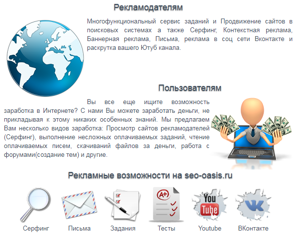 http://forumstatic.ru/files/0019/a6/89/55394.png