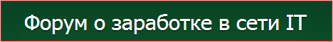 http://forumstatic.ru/files/0019/a6/89/58810.png