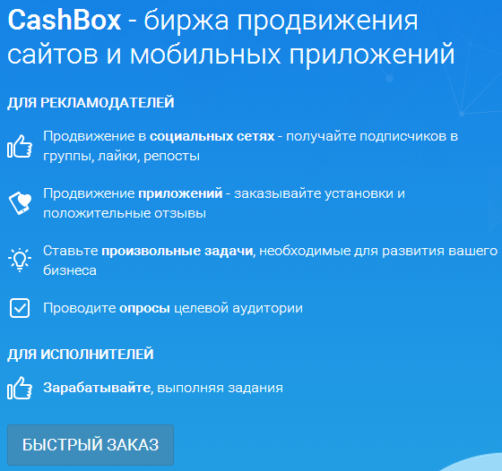 http://forumstatic.ru/files/0019/a6/89/68873.png