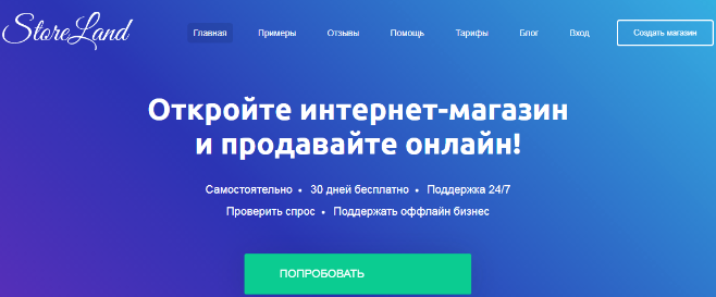 http://forumstatic.ru/files/0019/a6/89/73561.png