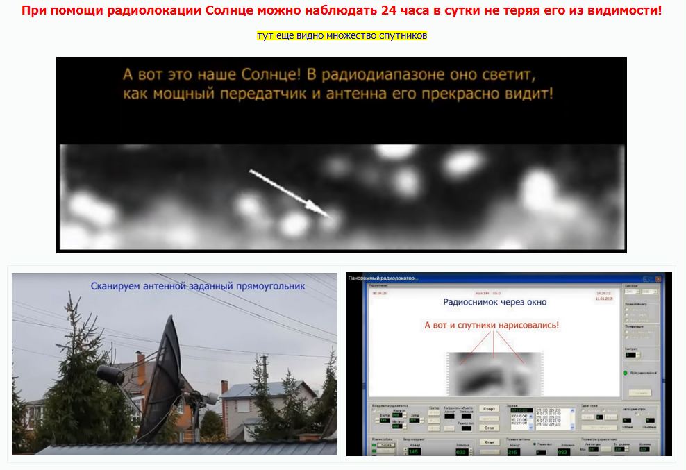 http://forumstatic.ru/files/0019/a6/89/80165.png