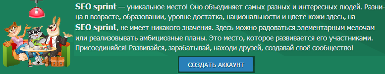 http://forumstatic.ru/files/0019/a6/89/87375.png