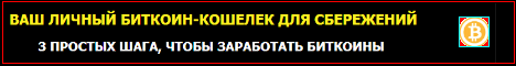 http://forumstatic.ru/files/0019/a6/89/94700.png