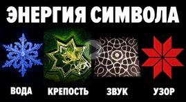 http://forumstatic.ru/files/0019/a6/89/94856.png