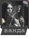 http://forumstatic.ru/files/0019/ba/46/59263.png