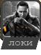 http://forumstatic.ru/files/0019/ba/46/68448.png
