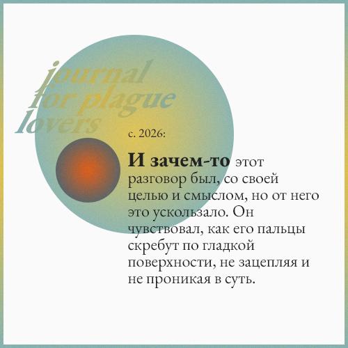 http://forumstatic.ru/files/0019/bf/6c/18135.jpg