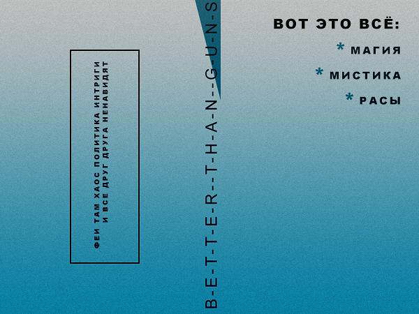 http://forumstatic.ru/files/0019/c9/0d/68137.png