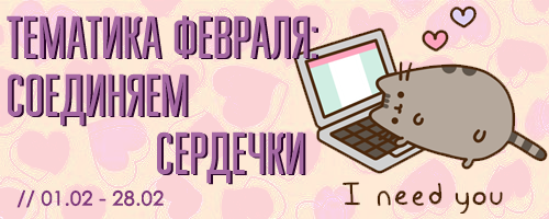 http://forumstatic.ru/files/0019/cc/0b/11848.png
