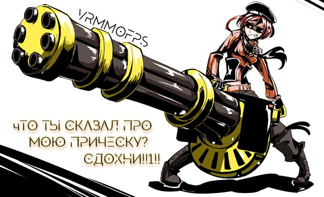 http://forumstatic.ru/files/0019/cc/55/83577.png