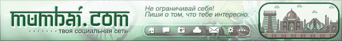 http://forumstatic.ru/files/0019/e6/8a/16614.jpg