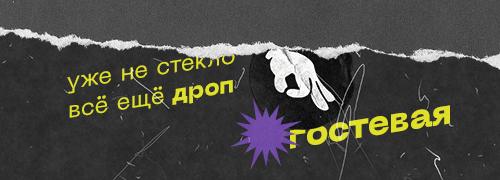 http://forumstatic.ru/files/0019/e7/0f/96872.jpg