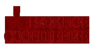 http://forumstatic.ru/files/0019/eb/79/79145.png