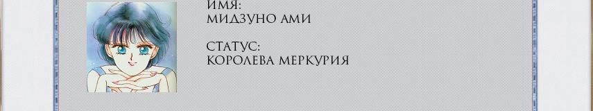 Ами-линк