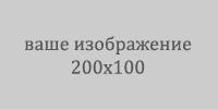 http://forumstatic.ru/files/0019/f3/4b/32069.jpg