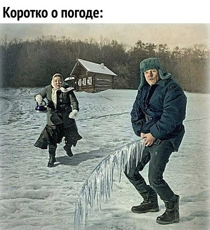 http://forumstatic.ru/files/0019/f5/d4/42698.jpg