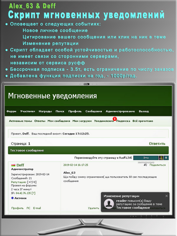 http://forumstatic.ru/files/001a/00/4c/58578.png