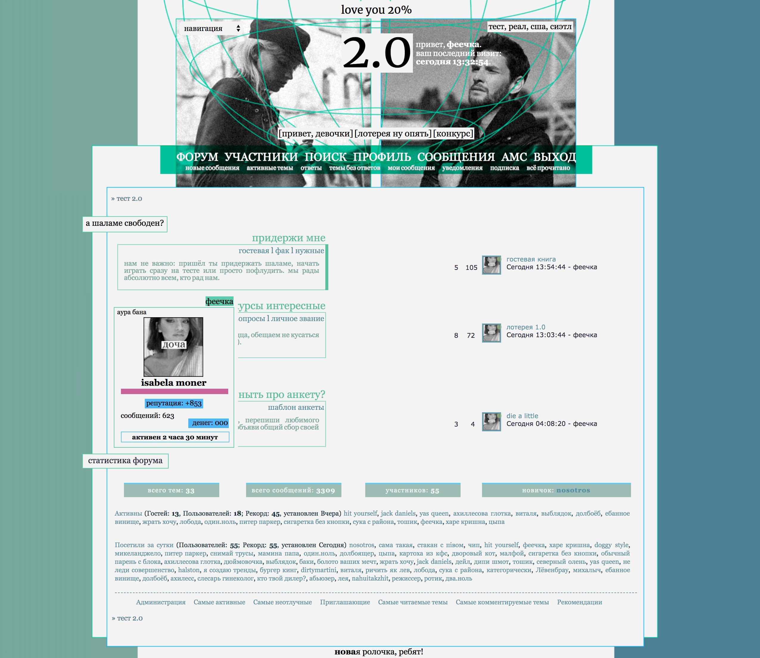 http://forumstatic.ru/files/001a/6e/63/34334.png