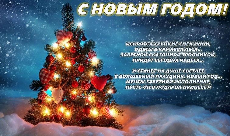 http://forumstatic.ru/files/001a/6e/eb/22114.jpg