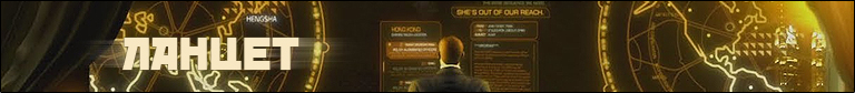 http://forumstatic.ru/files/001a/75/37/83393.jpg