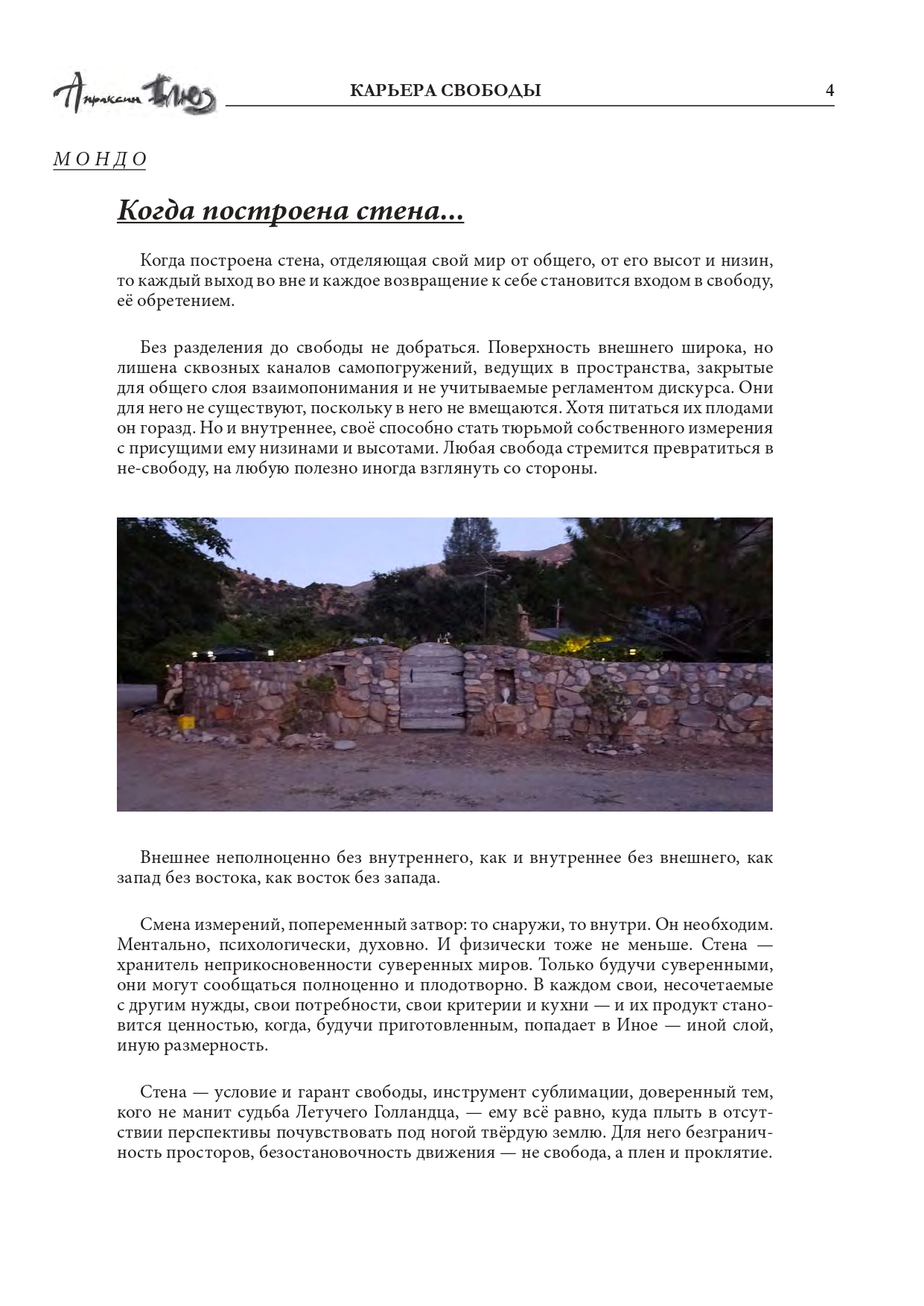http://forumstatic.ru/files/001a/7d/26/10409.jpg