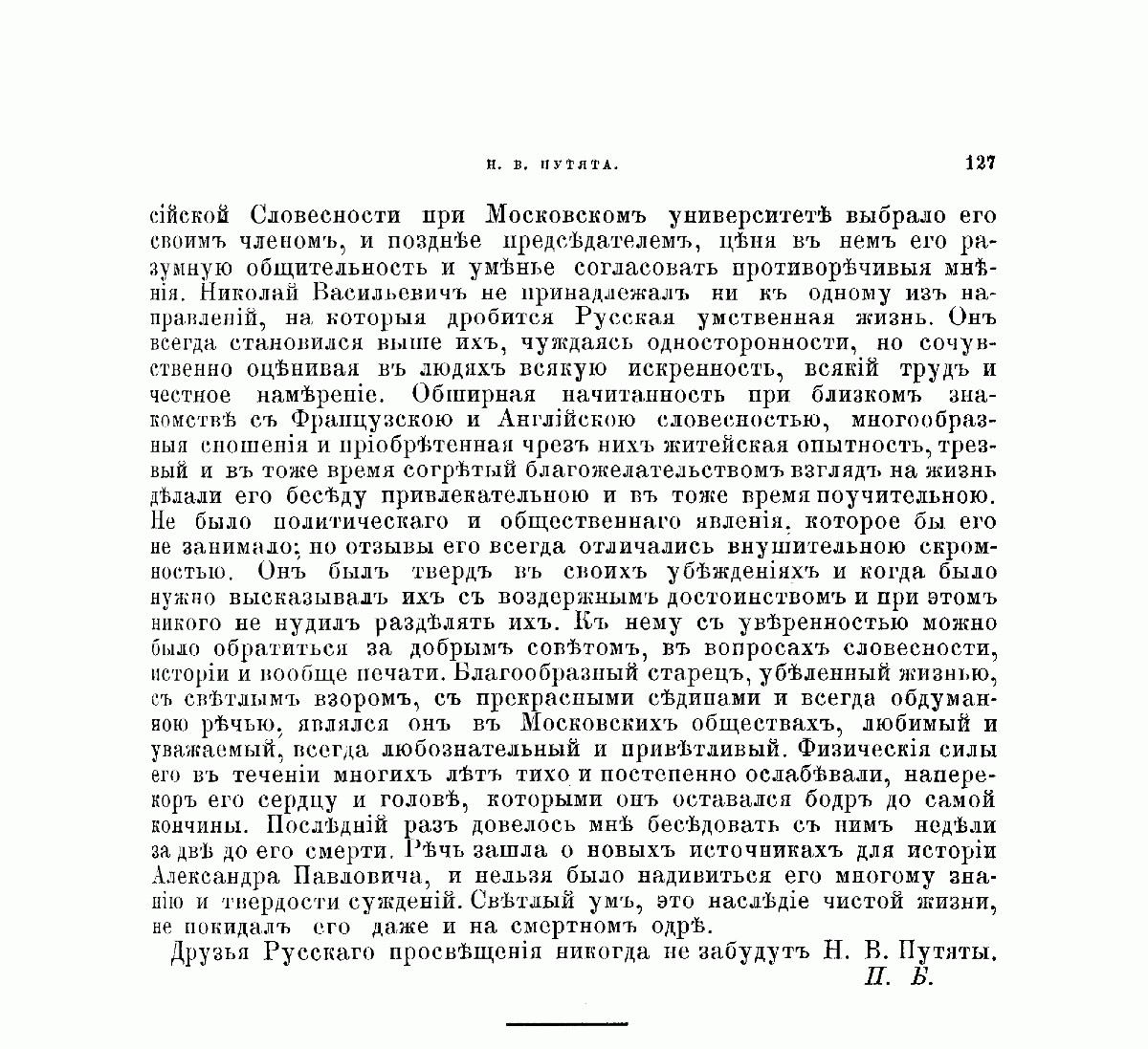 http://forumstatic.ru/files/001a/7d/26/14245.jpg