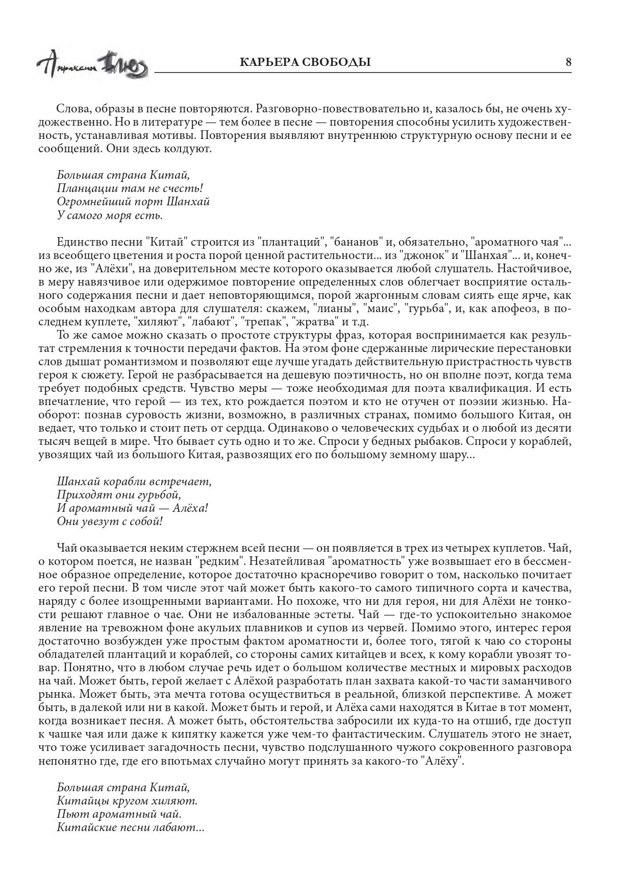 http://forumstatic.ru/files/001a/7d/26/16448.jpg