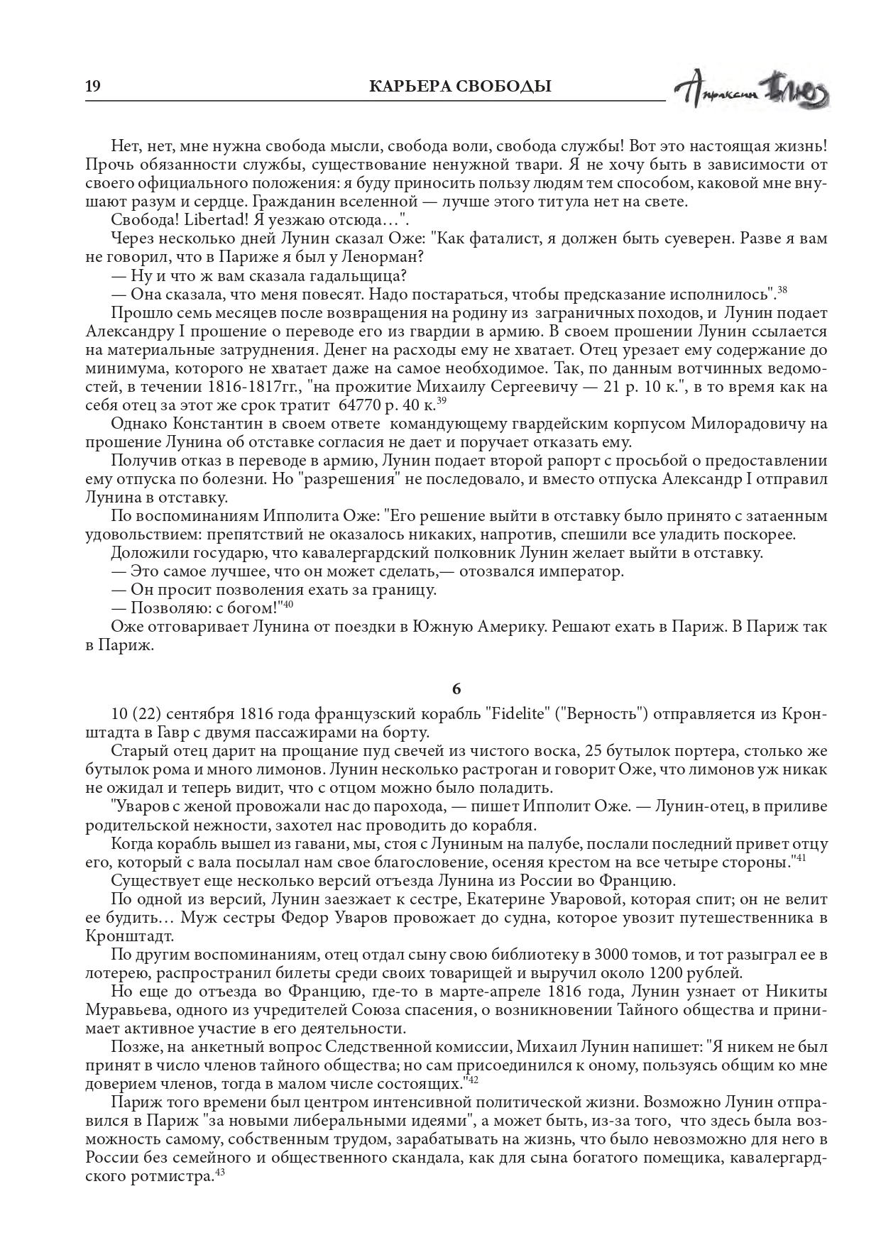 http://forumstatic.ru/files/001a/7d/26/18408.jpg