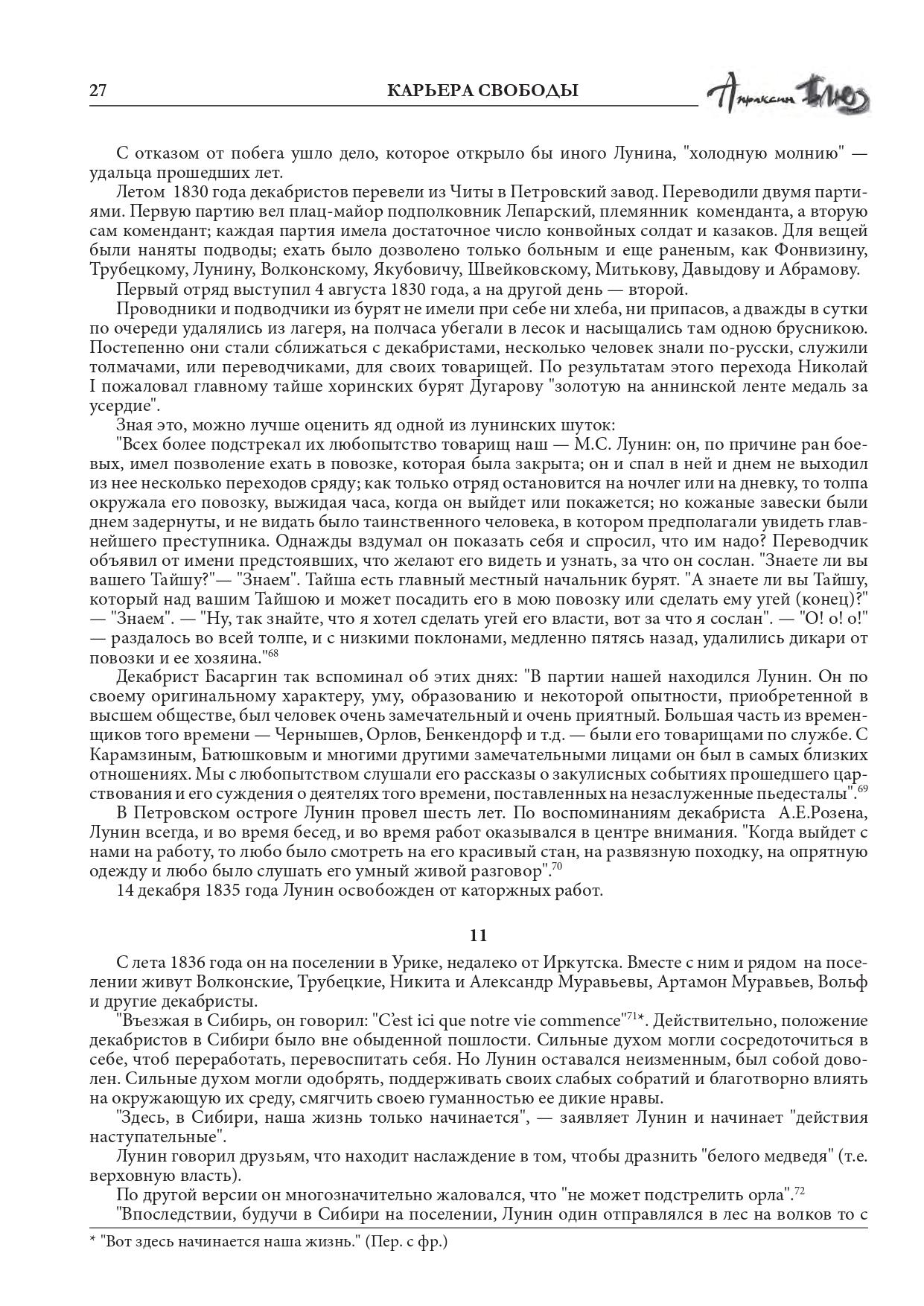 http://forumstatic.ru/files/001a/7d/26/19426.jpg