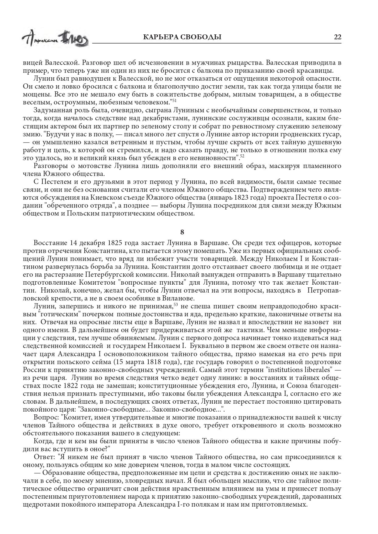 http://forumstatic.ru/files/001a/7d/26/20102.jpg