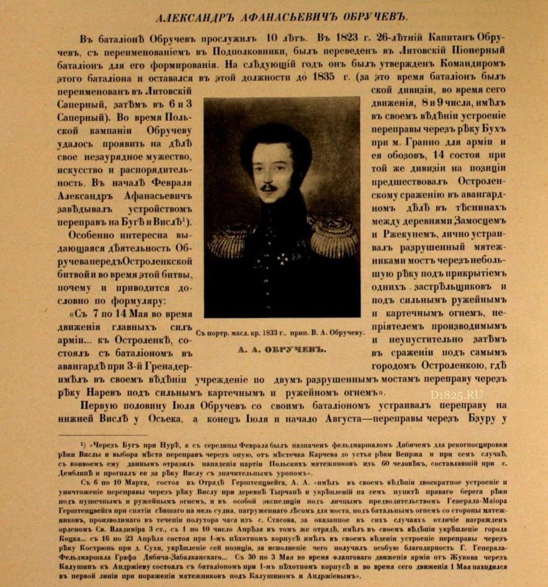 http://forumstatic.ru/files/001a/7d/26/21411.jpg