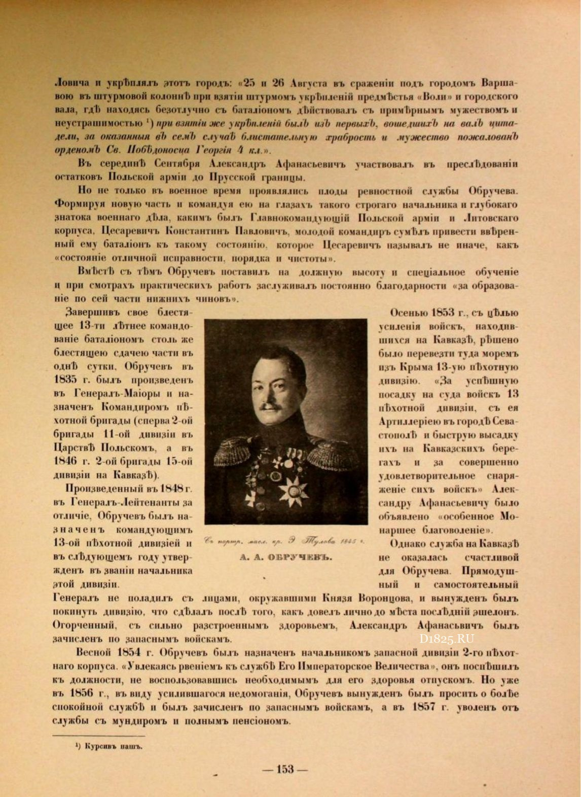 http://forumstatic.ru/files/001a/7d/26/22432.jpg
