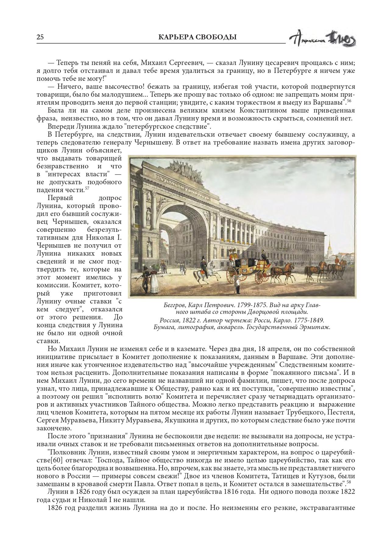 http://forumstatic.ru/files/001a/7d/26/28868.jpg