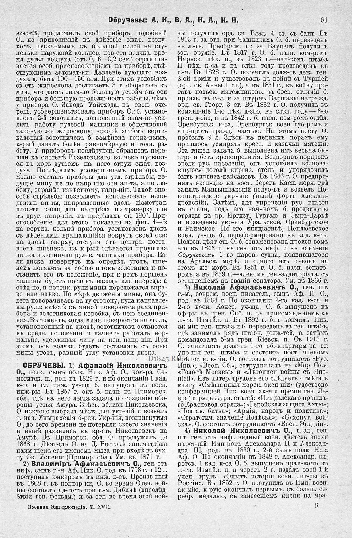 http://forumstatic.ru/files/001a/7d/26/29885.jpg