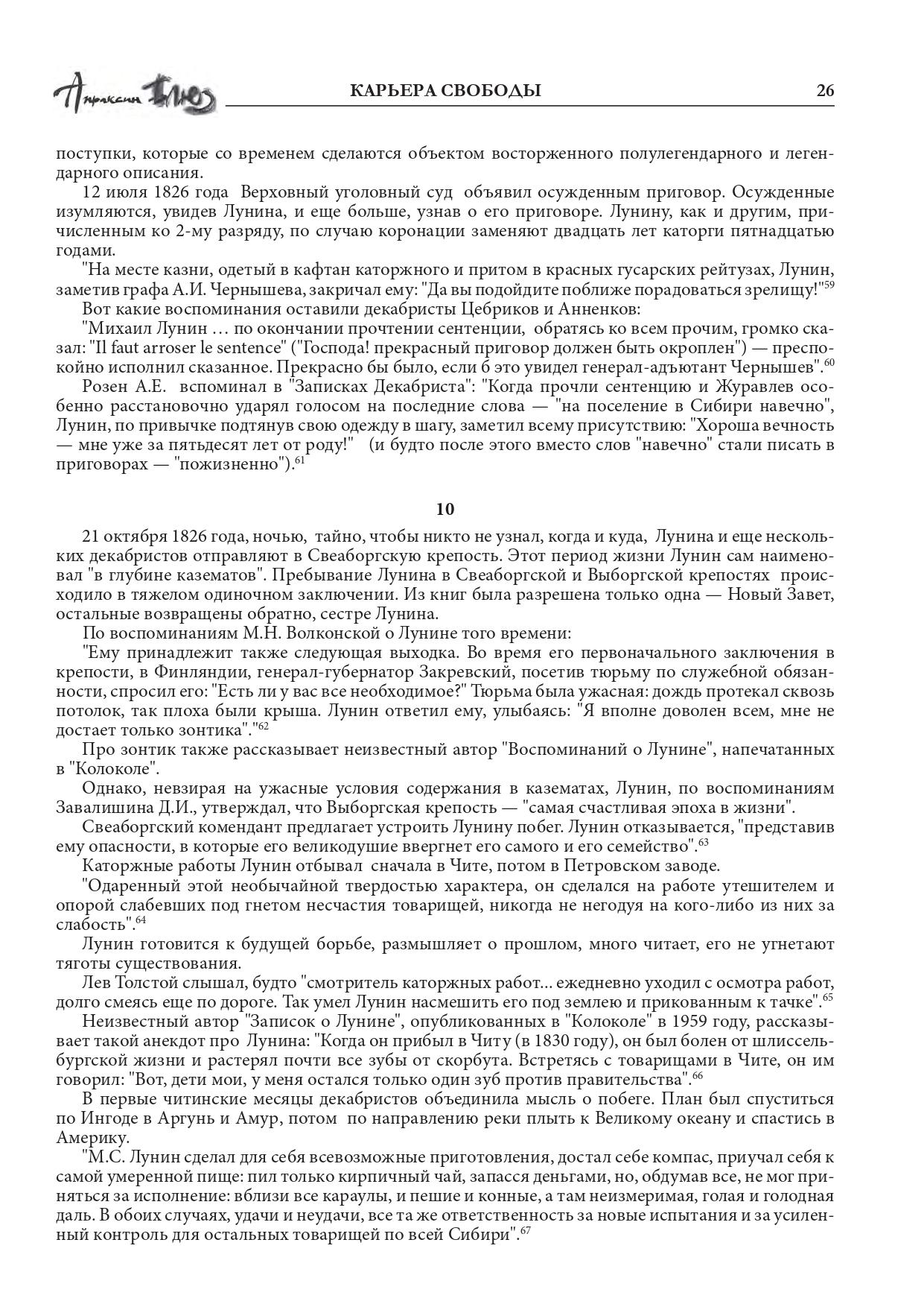 http://forumstatic.ru/files/001a/7d/26/52286.jpg
