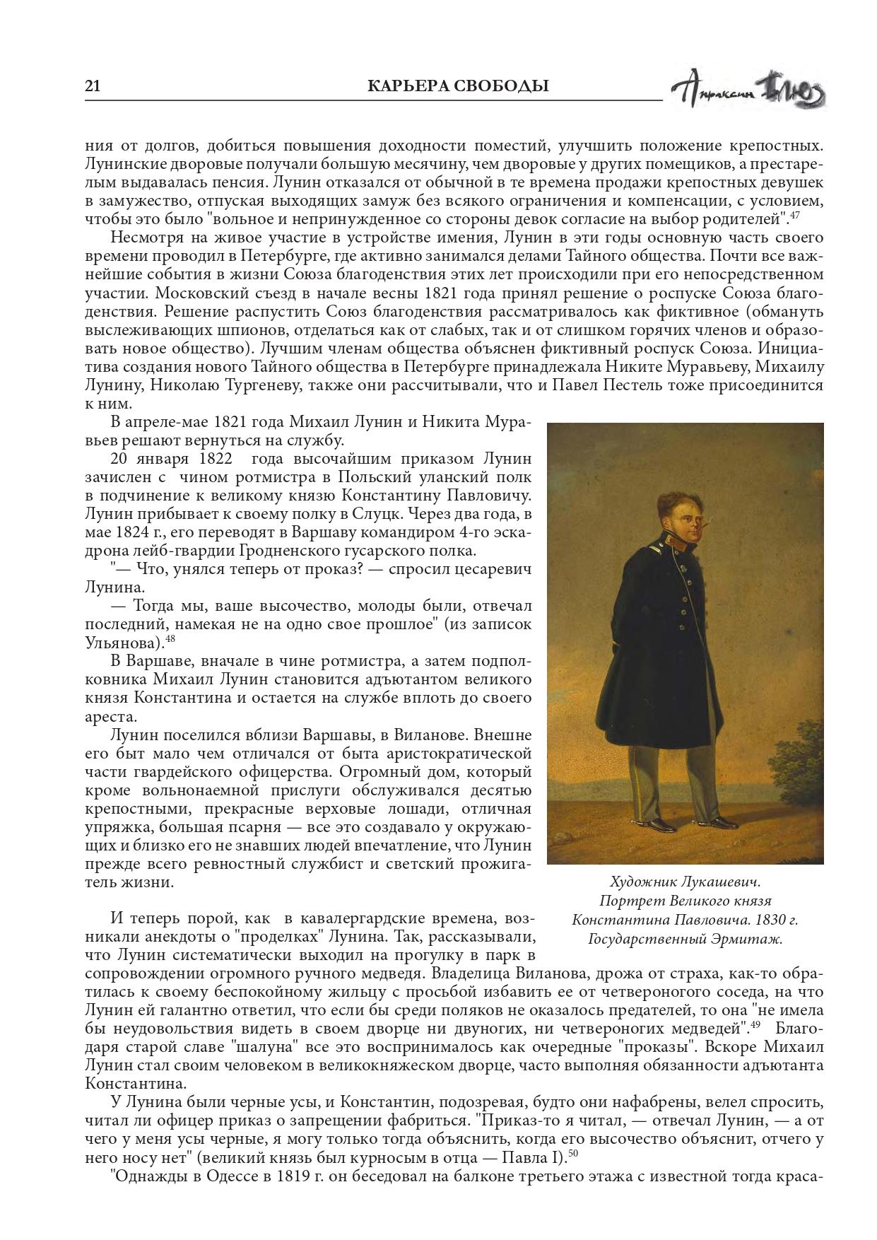 http://forumstatic.ru/files/001a/7d/26/54325.jpg