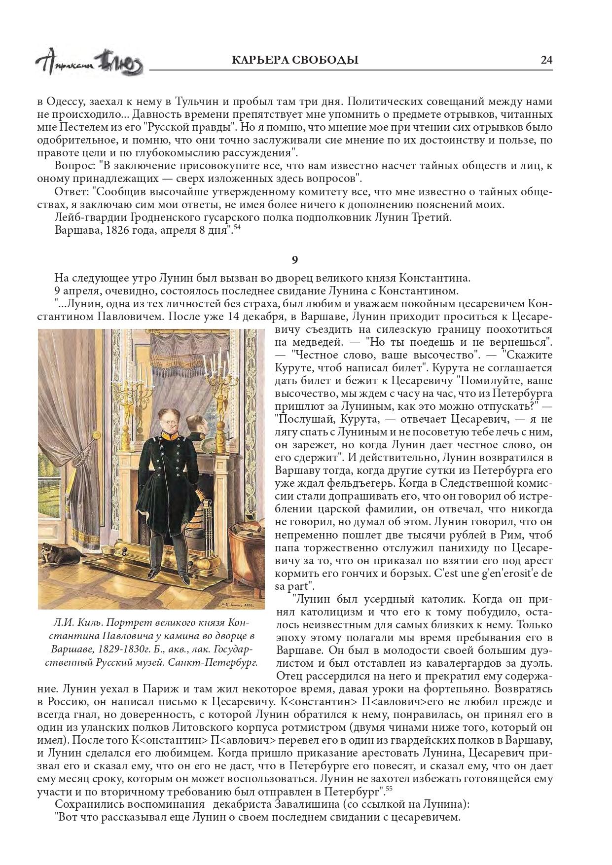 http://forumstatic.ru/files/001a/7d/26/59264.jpg