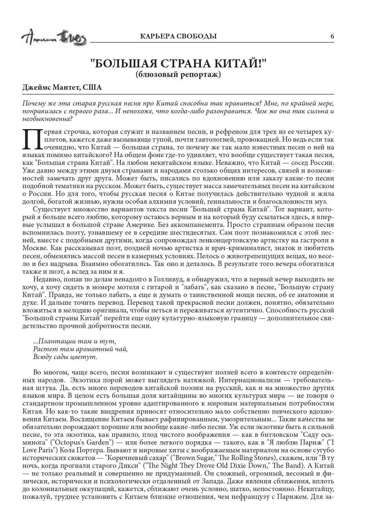 http://forumstatic.ru/files/001a/7d/26/63200.jpg