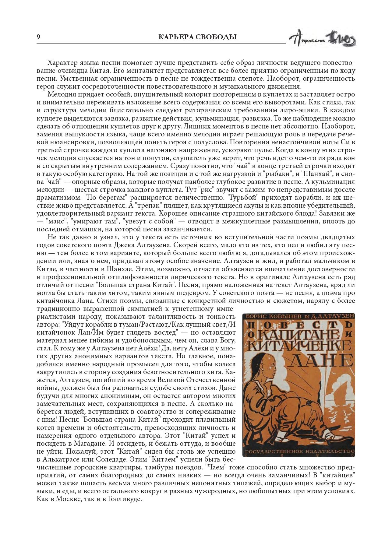 http://forumstatic.ru/files/001a/7d/26/75371.jpg