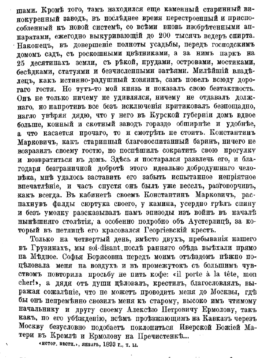 http://forumstatic.ru/files/001a/7d/26/81547.png