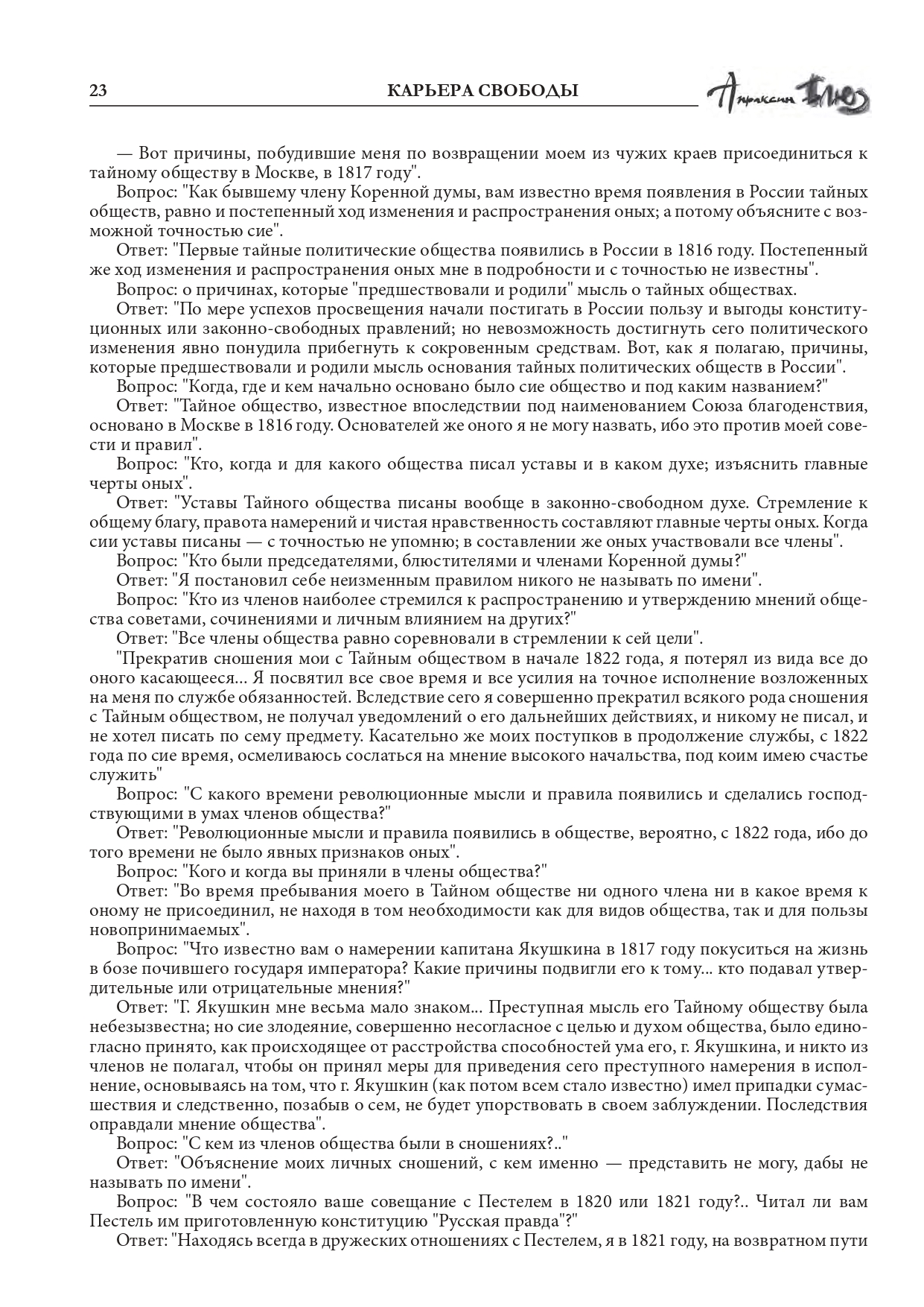 http://forumstatic.ru/files/001a/7d/26/88359.jpg