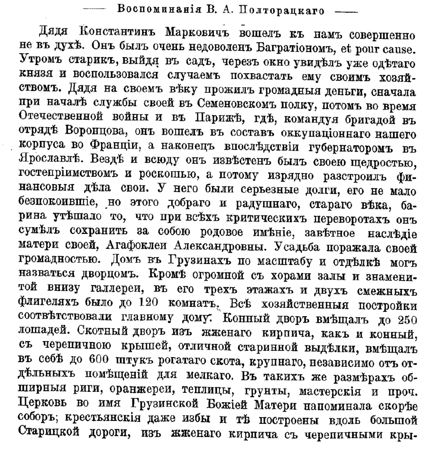 http://forumstatic.ru/files/001a/7d/26/92440.png