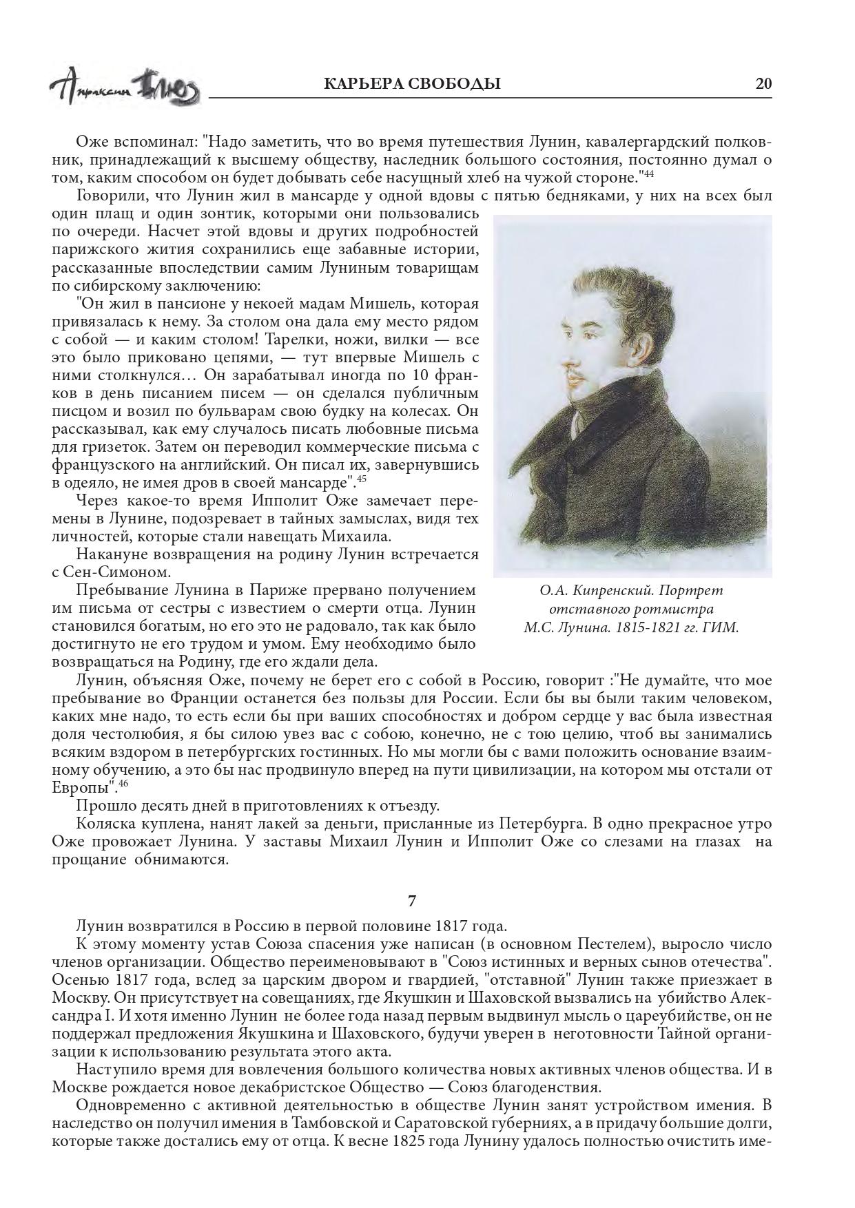 http://forumstatic.ru/files/001a/7d/26/95632.jpg