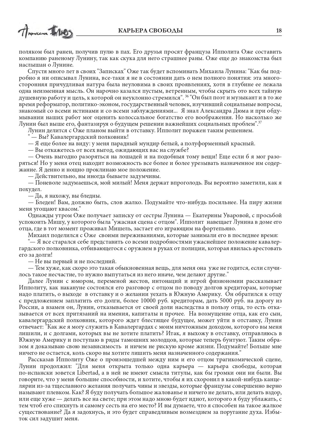http://forumstatic.ru/files/001a/7d/26/96992.jpg