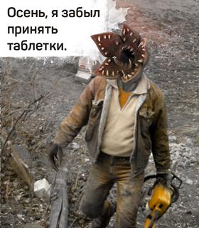 http://forumstatic.ru/files/001a/80/e9/41541.jpg