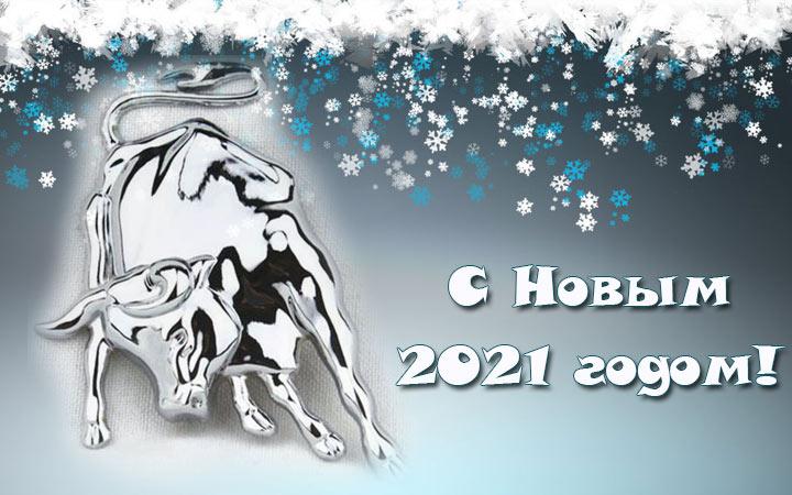 http://forumstatic.ru/files/001a/b7/20/27494.jpg