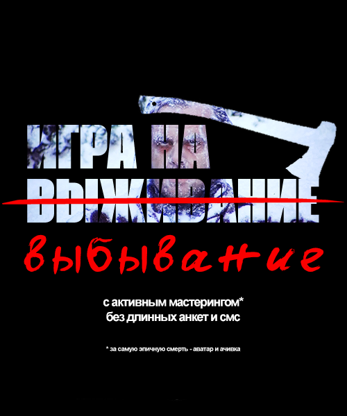 http://forumstatic.ru/files/001a/db/5b/26366.png