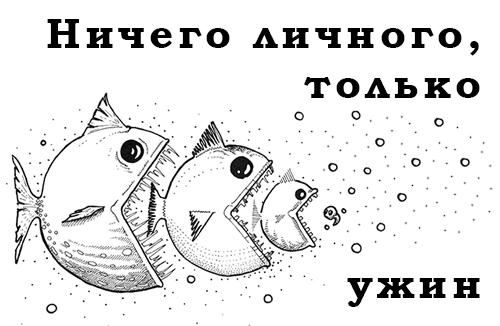 http://forumstatic.ru/files/001a/e3/85/92845.jpg